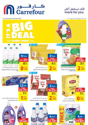 Oman - Salalah Carrefour offers in D4D Online. Its A Big Deal Every Week. . Till 24th April
