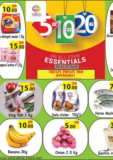 Qatar - Al-Shahaniya Twenty TwentyTwo offers in D4D Online. 5 10 20 QR Offers. . Till 27th June