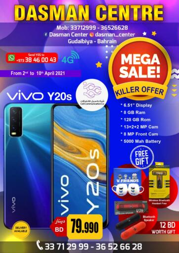 Bahrain Dasman Centre offers in D4D Online. Mega Sale. Dasman Centre provides Mega Sale on Mobiles of different brands. This offer is valid until 10th April! Enjoy shopping!!. Till 10th April