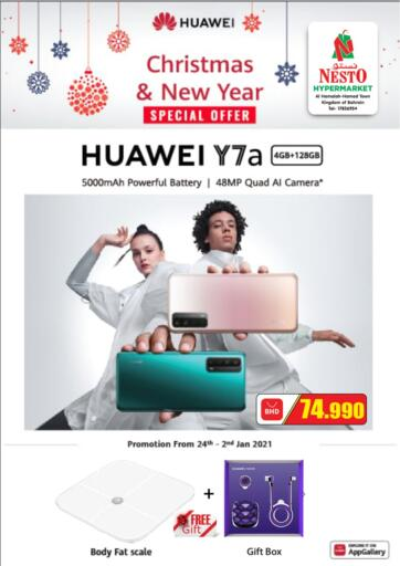 Bahrain NESTO  offers in D4D Online. Christmas & New Year Special Offer. . Till 02nd January
