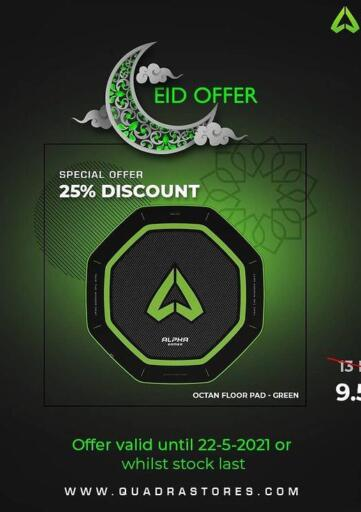 Kuwait Quadra Stores offers in D4D Online. Eid Offer. . Till 22nd May