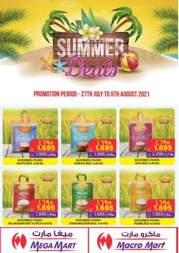 Bahrain MegaMart & Macro Mart  offers in D4D Online. Summer Deals. Summer Deals At MegaMart & MacroMart! Offer Includes Groceries, Fruits, Vegetables & much more at reduced prices. Offer Valid Till 5th August. Happy Shopping!!. Till 5th August