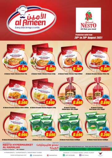 Bahrain NESTO  offers in D4D Online. Al Ameen Offers. . Till 28th August