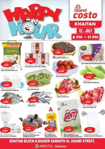 Kuwait Grand Costo offers in D4D Online. Happy Hour @ Khaitan. . Only On 12th July