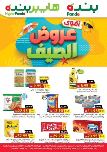 KSA, Saudi Arabia, Saudi - Bishah Hyper Panda offers in D4D Online. Summer Best Offers. Now you can get your products from your favorite brands during the 'Summer Best Offers' at Hyper Panda Store. This offer is only valid Till 29th June 2021.. Till 29th June