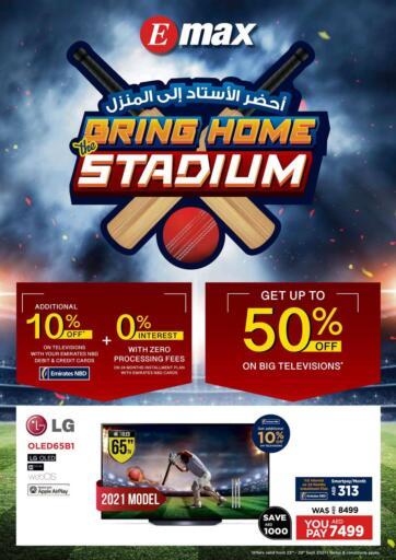 UAE - Ras al Khaimah Emax offers in D4D Online. Bring Home Stadium. . Till 29th September