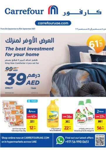 UAE - Umm al Quwain Carrefour UAE offers in D4D Online. Home & Deco. . Till 15th September