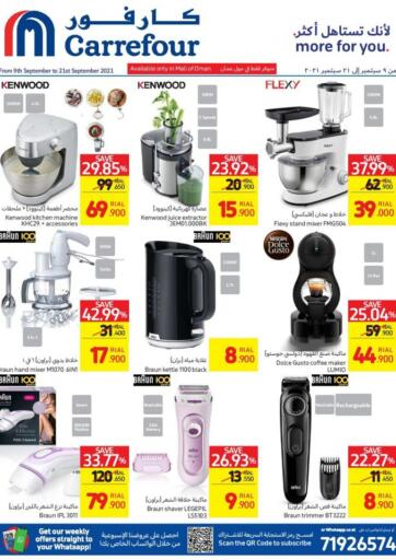 Oman - Sohar Carrefour offers in D4D Online. Mall of Oman - Weekend Offers. . Till 21st September