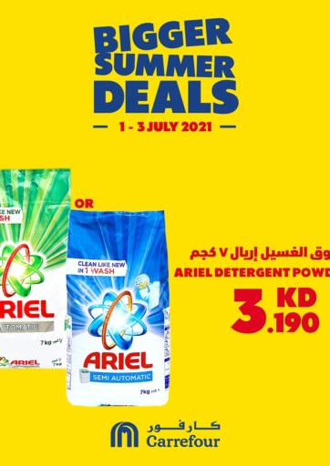 Kuwait Carrefour offers in D4D Online. Bigger Summer Deals. Exciting Offers Waiting For You At Carrefour. Visit Their Nearest Store And Get Everything At Exciting Prices. Valid Till 3rd July 2021.  Enjoy Shopping!!!. Till 3rd July