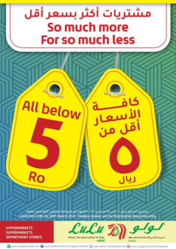 Oman - Salalah Lulu Hypermarket  offers in D4D Online. All below 5 RO. All below 5 RO Offer Is Available At Lulu Hypermarket. Get Exiting Offers for Clothes, Bags And Seleted Items.  Offers Are Valid Till 28th March 2021. Enjoy Shopping!!. Till 28th March