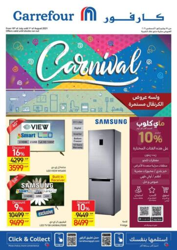 Egypt - Cairo Carrefour  offers in D4D Online. Carnival. . Till 1st August