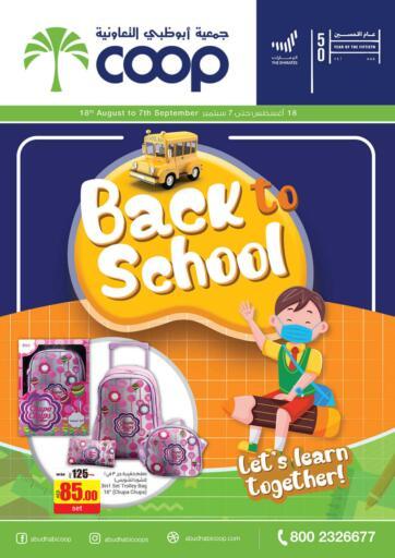 UAE - Abu Dhabi Abu Dhabi COOP offers in D4D Online. Back To School. . Till 7th September