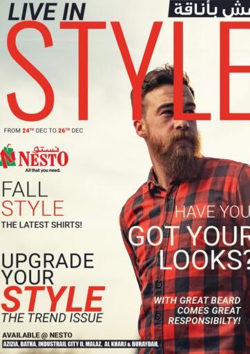 KSA, Saudi Arabia, Saudi - Al Khobar Nesto offers in D4D Online. Live In Style!. . Till 26th December