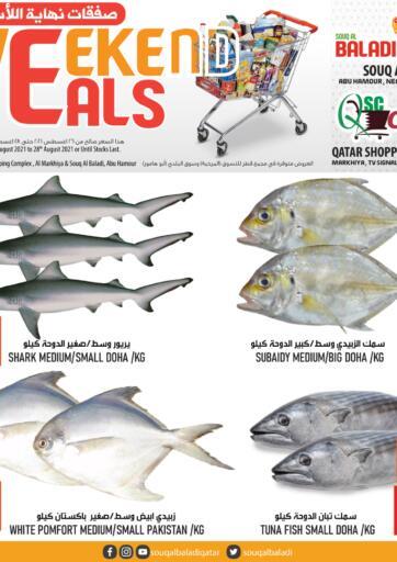 Qatar - Doha Al Baladi Group offers in D4D Online. Weekend Deals. . Till 28th August
