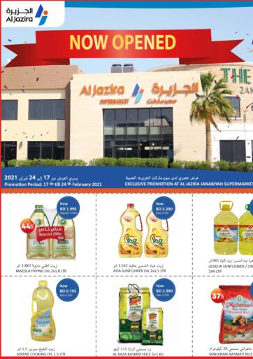 Bahrain Al Jazira Supermarket offers in D4D Online. Now Opened @Janabiyah. Al Jazira Supermarket Now Opened @Janabiyah! Buy Groceries, Gifts and much more at reduced prices. Offer valid till 24th February. Happy Shopping!. Till 24th February