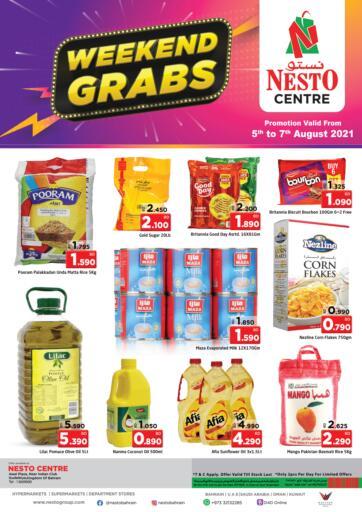 Bahrain NESTO  offers in D4D Online. Weekend Grabs. . Till 7th August