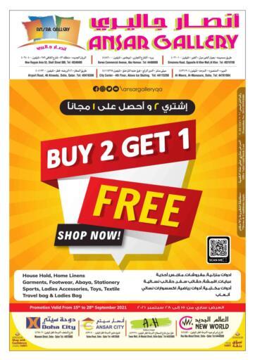 Qatar - Al Khor Ansar Gallery offers in D4D Online. Buy 2 Get 1 Free. . Till 28th September