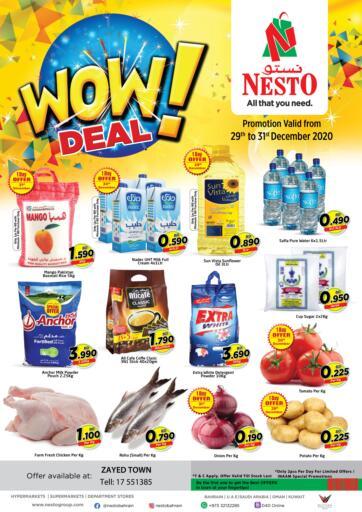 Bahrain NESTO  offers in D4D Online. Wow Deals. . Till 31st December