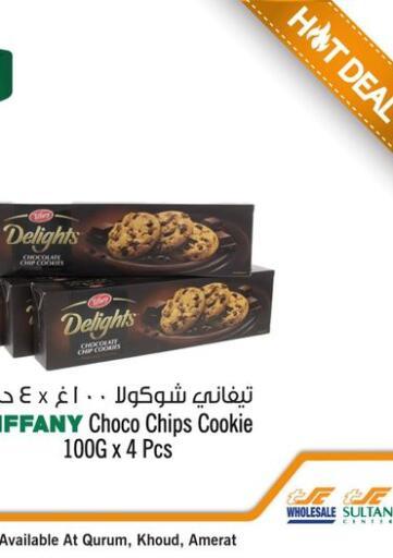 Oman - Sohar Sultan Center  offers in D4D Online. Hot Deal. . Till 24th February
