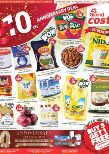 Kuwait Grand Costo offers in D4D Online. 10th Anniversary Celebration. . Till 24th November