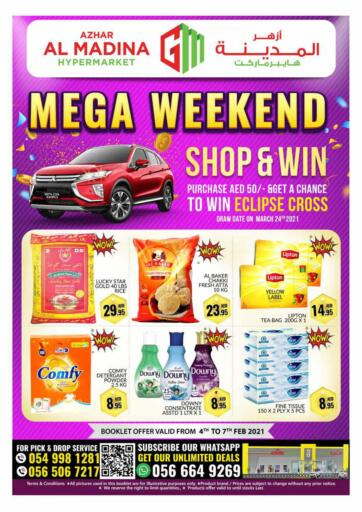 UAE - Dubai Azhar Al Madina Hypermarket offers in D4D Online. Mega Weekend.