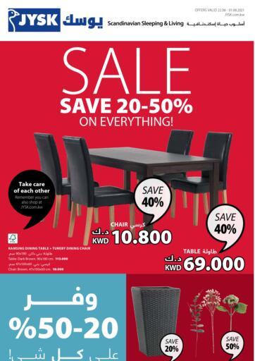 Kuwait JYSK Kuwait offers in D4D Online. Sale Save 20%-50%. . Till 1st August