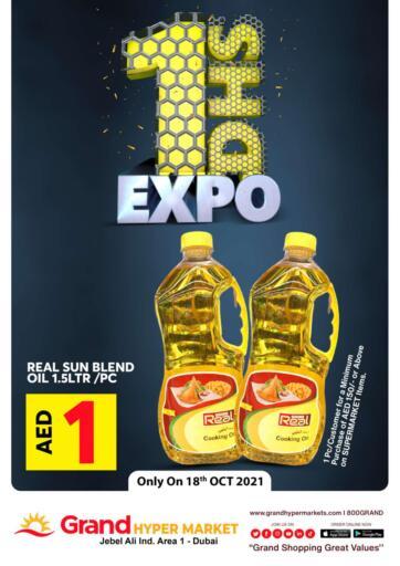 UAE - Dubai Grand Hyper Market offers in D4D Online. Jebel Ali, Dubai. . Only On 18th October