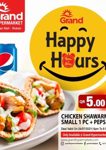 Qatar - Al-Shahaniya Grand Hypermarket offers in D4D Online. One Day Deal @ Wukair. . Only On 24th July