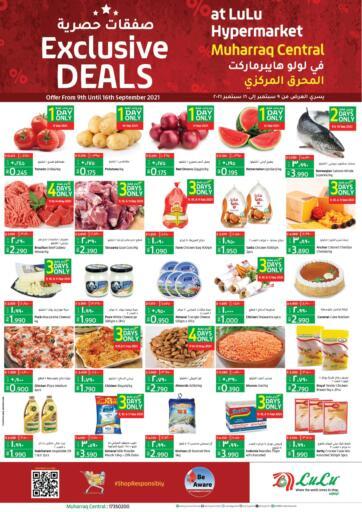 Bahrain LuLu Hypermarket offers in D4D Online. Exclusive Deals. Exclusive Deals At Lulu Hypermarket. Offer Valid Till 16th September. Hurry Up!!. Till 16th September