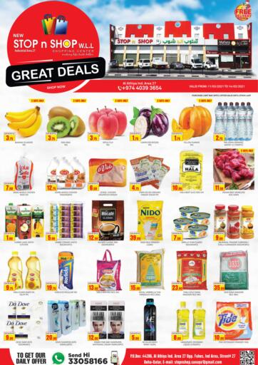 Qatar - Doha New Stop n Shop @Al Athiya offers in D4D Online. Great Deals. Great Deals Offers Are Available At New Stop n Shop @Al Athiya. Offers Are Valid Till 14th March.  Enjoy Shopping!!. Till 14th March