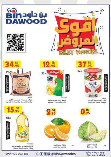 KSA, Saudi Arabia, Saudi - Medina Bin Dawood offers in D4D Online. Best Offers. Now you can get your daily products from your favorite brands during the ' Best Offers ' at Bin Dawood Store! This offer is only valid Till 9th February 2021.. Till 9th February