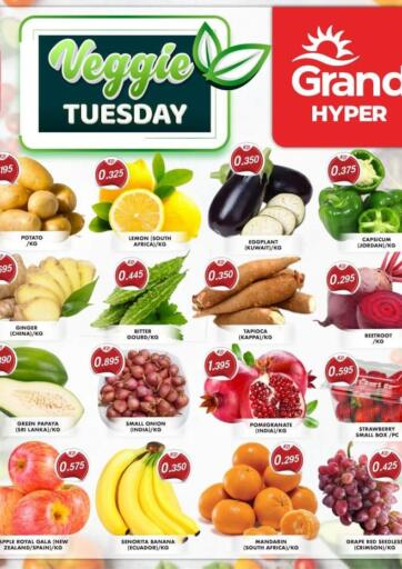 Kuwait Grand Hyper offers in D4D Online. Veggie Tuesday. . Only On 14th September