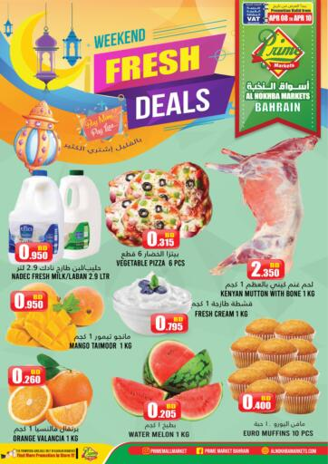Bahrain Prime Markets offers in D4D Online. Weekend Fresh Deals. Don't Miss Weekend Fresh Deals at Prime Markets and Get Groceries, Dairy Products and Many More at Unbelievable Prices Till 10th April. Enjoy your shopping !!!. Till 10th April