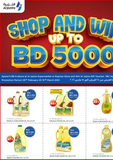 Bahrain Al Jazira Supermarket offers in D4D Online. Special Offer. . Till 15th March
