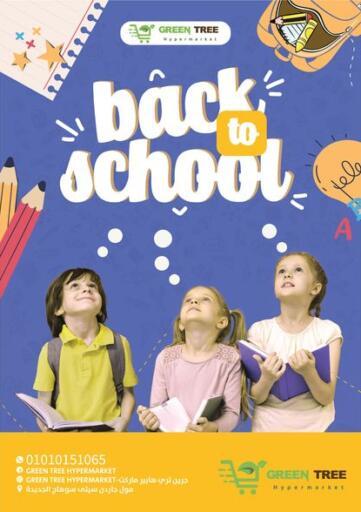 Egypt - Cairo Green Tree Hypermarket - Sohag offers in D4D Online. Back To School. . Till 30th September