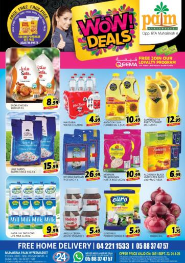 UAE - Dubai Palm Hypermarket Muhaisina LLC offers in D4D Online. Wow Deals. Wow Deals For You At Palm Hypermarket Muhaisina LLC  Enjoy Shopping  Valid Till 25th September 2021  Enjoy Shopping!!!. Till 25th September