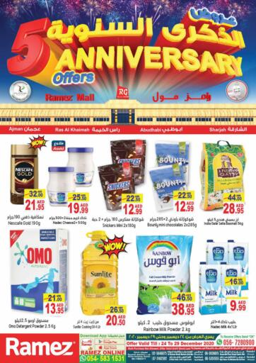 UAE - Ras al Khaimah Aswaq Ramez offers in D4D Online. 5th Anniversary Offers. . Till 29th December