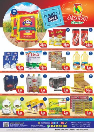 UAE - Sharjah / Ajman Lucky Center offers in D4D Online. Big Sale. . Till 7th March
