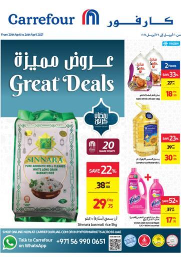 UAE - Umm al Quwain Carrefour UAE offers in D4D Online. Great Deals. . Till 26th April