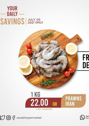 Qatar - Al-Shahaniya Rawabi Hypermarkets offers in D4D Online. Your Daily Savings. . Only On 05th July
