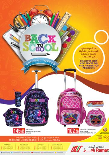 Qatar - Al Khor Aswaq Ramez offers in D4D Online. Back To School. Aswaq Ramez is now with Back To School  Offers.. Get these  Special Offers  now itself . Offers valid till  05th September. Enjoy Shopping..!!!. Till 05th September