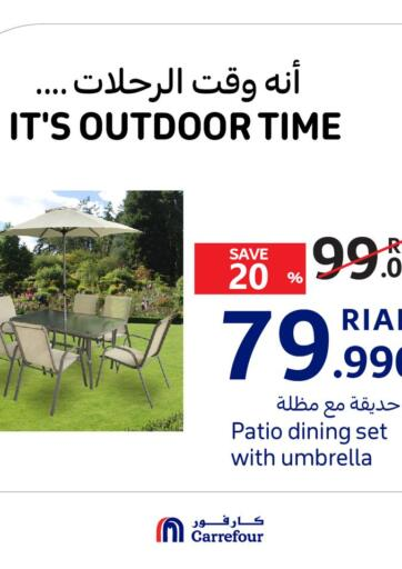 Oman - Sohar Carrefour offers in D4D Online. It's Outdoor Time. . It's Outdoor Time