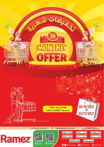 Oman - Salalah Ramez  offers in D4D Online. Monthly Offer. . Till 3rd November