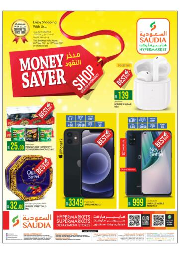 Qatar - Umm Salal Saudia Hypermarket offers in D4D Online. Money Saver. Money Saver Offers Are Available  from Saudia Hypermarket.  Hurry now.  Offer Valid Till 10th February. Enjoy Shopping!!!. Till 10th February