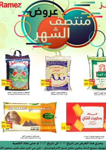 KSA, Saudi Arabia, Saudi - Riyadh Aswaq Ramez offers in D4D Online. Mid Month Offers. Now you can get your daily products from your favorite brands during the 'Mid Month Offers' at Aswaq Ramez Stores! This offer is only valid Till 22nd February 2021.. Till 22nd February