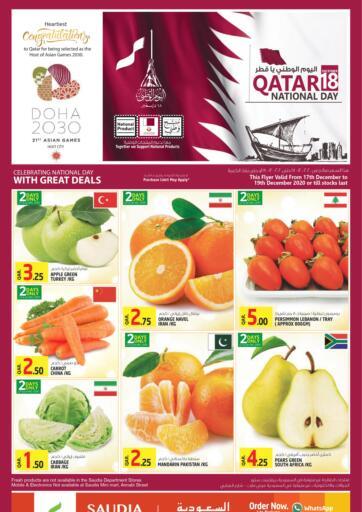Qatar - Al Shamal Saudia Hypermarket offers in D4D Online. National Day Offer. National Day  Offers Are Available  from Saudia Hypermarket.  Hurry now.  Offer Valid Till 19th December. Enjoy Shopping!!!. Till 19th December