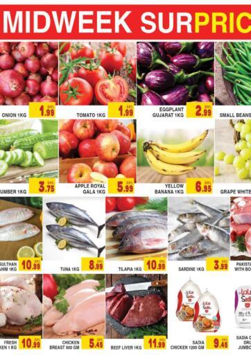UAE - Sharjah / Ajman Azhar Al Madina Hypermarket offers in D4D Online. Midweek Surprice. . Till 10th March