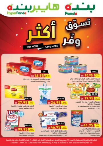 KSA, Saudi Arabia, Saudi - Bishah Hyper Panda offers in D4D Online. Buy more save more. Now you can get your products from your favorite brands during the 'Buy more save more' at Hyper Panda Store. This offer is only valid Till 1st June 2021.. Till 1st June