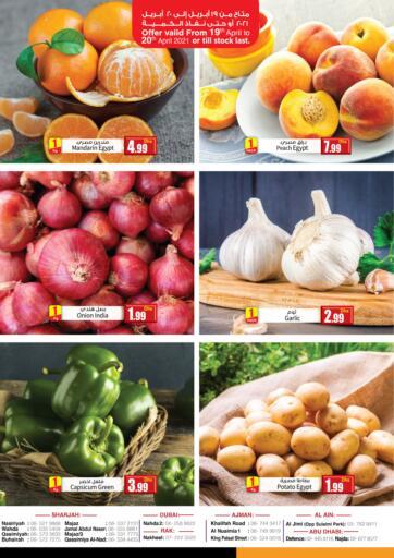UAE - Abu Dhabi Istanbul Supermarket offers in D4D Online. Midweek Fresh Deals. . Till 20th April