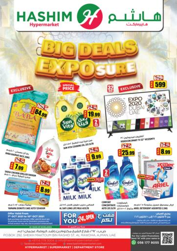 UAE - Sharjah / Ajman Hashim Hypermarket offers in D4D Online. Big Deals Exposure!. Big Deals Exposure! For You At Hashim Hypermarket. Get Your Products At Exiting Offer. Valid Till 10th October 2021.  Enjoy Shopping!!!. Till 10th October